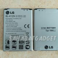 Baterai/Battery LG LFino Leon L50 L-Vino BL-41ZH ORIGINAL 100%