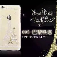 Paris bling bling handmade soft case Iphone 6/6s