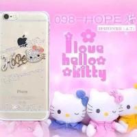 Hello kitty bling bling handmade soft case Iphone 6/6s