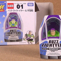 Jual Tomica Toy Story 01 Buzz Lightyear and Spaceship Murah