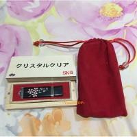 harga SK-II USB WITH EXCLUSIVE WOOD CASE 16GB Tokopedia.com