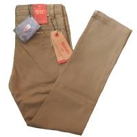 Jual celana Chino Levis 511 Jepang Murah