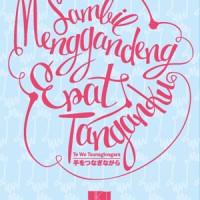 JKT48 Te Wo Tsunaginagara DVD
