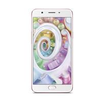 harga Oppo F1s 32gb Selfie Expert (rose Gold) Tokopedia.com