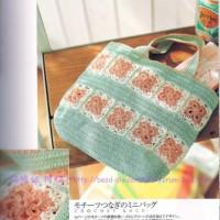 harga CD paket 4 DJVU buku rajut jepang import tas syal cardigan renda Tokopedia.com
