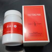 Yao Tong Pian Obat Sakit Pinggang Sakit Punggung Herbal China