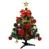 Jual Pohon Natal lengkap full set aksesoris + Lampu ukuran 60cm Murah