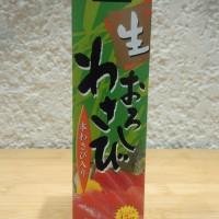 Hachi Wasabi