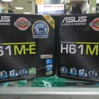 Asus motherboard h61-me socket 1155