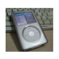 harga case ipod classic 60/80gb Tokopedia.com