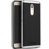 Pro Case Xiaomi Redmi Note 3 Neo Hybird Series - Silver | Ca LarisJaya