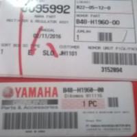 KIPROK yAMAHA XABRE RECTIFIER & REGULATOR ASSY (BG71)