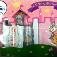 Cusson Baby Caring Gift Set