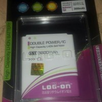 baterai battery smartfren andromax Qi / u2 / e2+ E2 plus dobel power l
