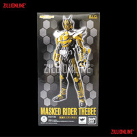 "[BANDAI] S.I.C. (ACTION FIGURE) KAMEN RIDER THE-BEE ""ZABI"" (SIC)."