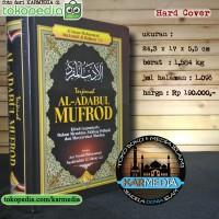 Terjemah Al Adabul Mufrod - Adabul Mufrad - Buana Ilmu Islami Karmedia