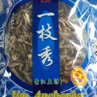 Vegetarian Ikan Bilis ( Veg. Anchovies )