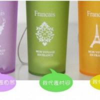 Botol Gelas Tumbler BPA Free Colorful Cup Francais Limited