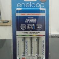 Jual Panasonic Quick Charger + 4pc Eneloop Battery AA 2000mAh Rechargeable Murah