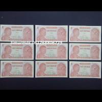 Jual Uang Kuno 1 Rupiah 1968 Soedirman Murah