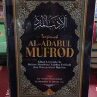 Terjemah Al Adabul Mufrad - Adabul Mufrad - Adabul Mufrod