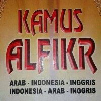 kamus arab-indonesia-ingris