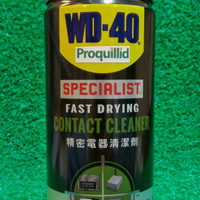 Contact Cleaner / Pembersih 360 ML - WD-40 / WD40 / WD 40 Specialist