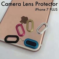 Jual Ring Camera iPhone 7 PLUS / Pelindung Kamera / Lens Protector - RCIP7P Murah