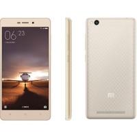 Xiaomi Redmi 3 - 2/16 Gold