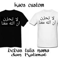 Baju / Kaos / T-Shirt Polos Custom Nama Sendiri Tuilsan Arab / Arabic