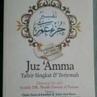 Buku Juz Amma Tafsir Singkat & Terjemah Serta 31 Bab Penting