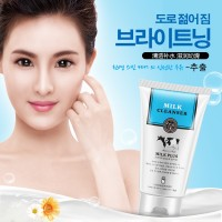 BIOAQUA Milk Plus Whitening Q10 Cleansing Facial Cleanser Sabun Wajah