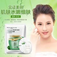 Beauty Hydra facial mask Bioaqua masker kecantikan wajah