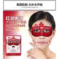 Bioaqua Masquerade mask / masker anti minyak jerawat / untuk wanita