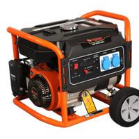 Genset Rumah Toko Portable HARGEN 2500 Watt Bensin Awet TERLARIS MURAH