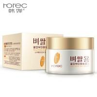 Rice White skin Beauty Mousturizer / Krim Wajah Beras putih