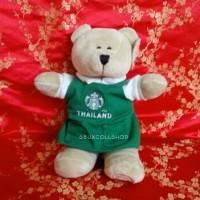Starbucks Thailand Green Apron Bearista