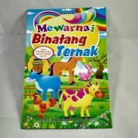 Buku Mewarnai - Hewan Ternak (Paud & TK) kecil