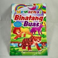 Buku Mewarnai - Binatang Buas (Paud & TK) Kecil