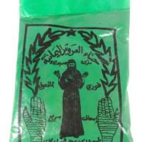 Pacar Henna Hena Arab Bubuk Serbuk Alami Kutek 250gr