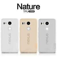 Jual Nexus 5x di Jakarta Barat - Harga Terbaru 2019 | Tokopedia