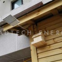 Jual Lampu Jalan PJU Solar 15 LED Tenaga Surya Matahari madtech Solar Panel Murah