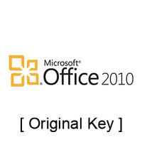 harga Lisensi Office 2010 Pro Plus Tokopedia.com