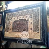 Kaligrafi Kayu Asmaul Husna, Kaligrafi Kayu Ayat Kursi