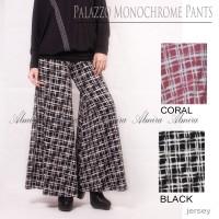 Jual Bawahan Celana Panjang Kulot Palazzo Pants Monochrome Almira Murah