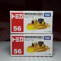 Jual Beli Tomica Komatsu Bulldozer D155AX-6 Baru | Diecast Tomica