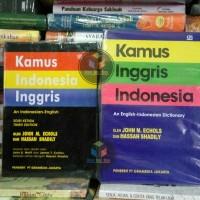 Paket 2 Kamus Indo - Inggris - Indo , By : John M. Echols