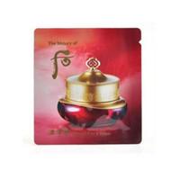 The History of Whoo Jinyul Eye Cream Sampel Sachet 1ml / Krim Perawata