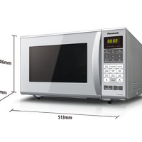 harga Promo Microwave Oven Panasonic Kapasitas 27 Liter Nn-ct655mtte Tokopedia.com