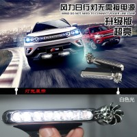 Lampu Warning Mobil Tenaga Angin Grille Fog LED Lamp Limited